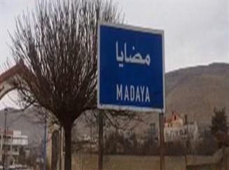 بالاسماء والاماكن .. هؤلاء هم من سرقوا المواد الغذائية والادوية في مضايا
