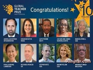 فرنسية تحصل على الجائزة الدولية لأفضل معلمة لعام 2017