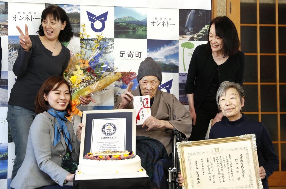 54d44b94ac981 أكبر الرجال سنا في العالم ياباني يبلغ 112 عاما - موقع عربي أمريكي