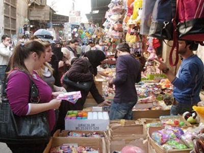 Image result for البسطات في شوارع دمشق
