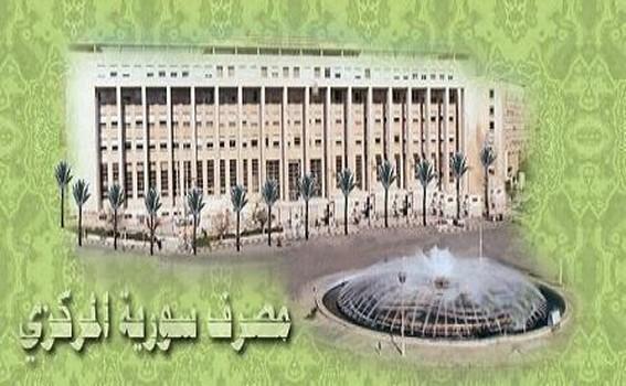 لماذا تنشق الثورة السورية الحكومة image_80581_ar.jpg