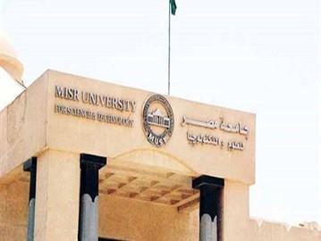 تأسيس أول معمل بحثي في هشاشة العظام في جامعة مصر للعلوم
