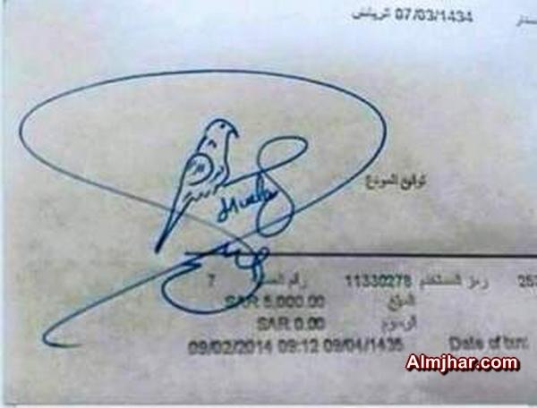 سوداني يستحق لقب أجمل توقيع في العالم موقع عربي أمريكي