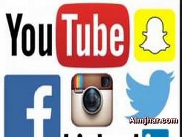 تعر فوا إلى معاني شعارات مواقع التواصل الاجتماعي موقع عربي أمريكي