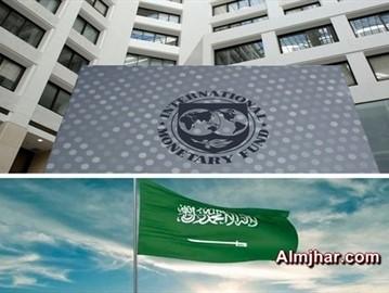 صندوق النقد يتوقع ارتفاع نمو القطاع غير النفطي في السعودية