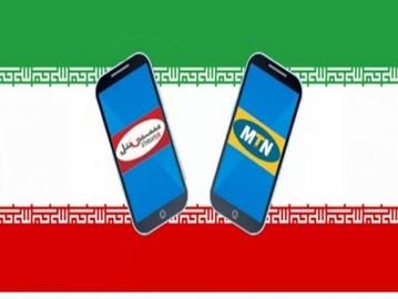 شركة اتصالات إيرانية ستنافس سيريتل و MTN
