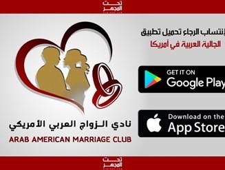 مواقع سيارات اشهر في للبيع العالمية امريكا الزواج