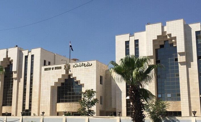 تبسيط إجراءات ترخيص الأسلحة وإجازات السوق للسوريين داخل البلاد وخارجها (صورة)